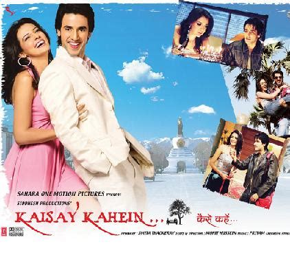 new hindi romantic movies kaisay kahein full movie kaisay kahein 2007 full hindi movie watch online free