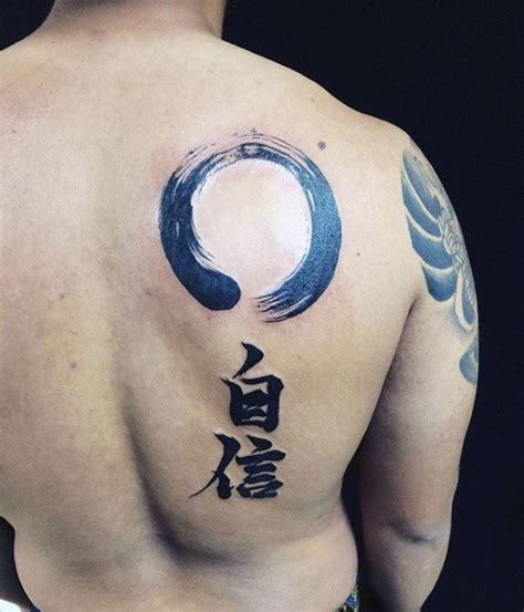 enso tattoo pinterest sweet and spicy bacon wrapped chicken tenders tattoo