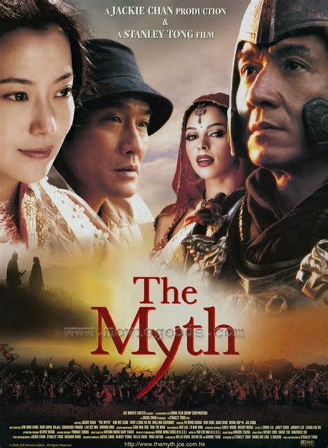 film the message subtitle indonesia the myth nonton film online gratis subtitle indonesia