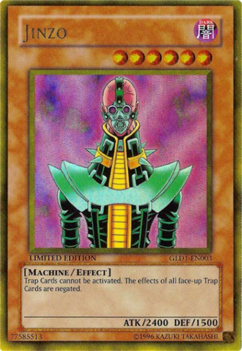 yugioh deck types neoscream s log decks yu gi oh machine dragons