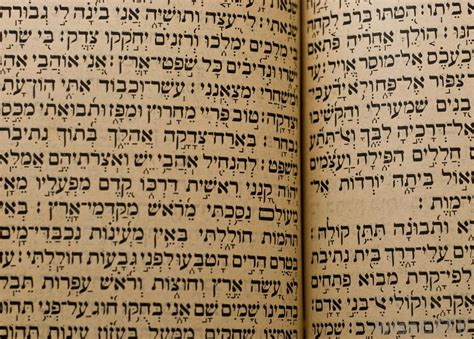 What Are The Languages Of Biblical Times With Pictures