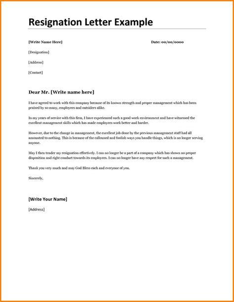 resignation briefprobe die besten 25 formeller brief format probe ideen auf briefprobe professionelles
