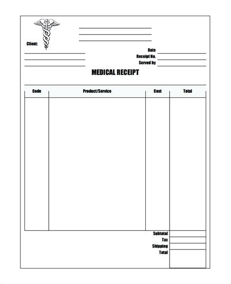 pawn shop receipt template shop receipt template auto receipt template template