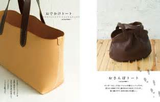 leathercraft book simple leather bag of daily use diy