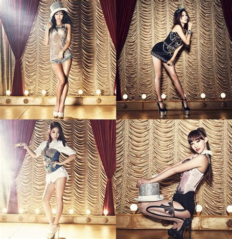 Sistar Give It To Me sistar quot give it to me quot comeback teasers sistar 씨스타 photo 34636247 fanpop