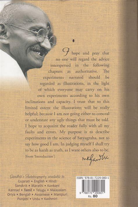 mahatma gandhi resumed biography mahatma gandhi biography in english essay