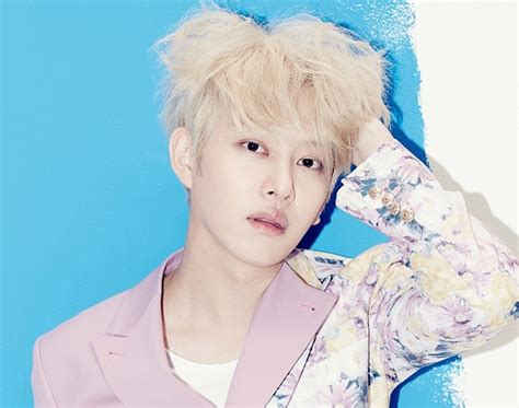 Home Redesign by Super Junior S Heechul Creates New Instagram Account Soompi
