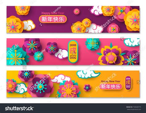 new year banner sparklebox new year luck banner 28 images new year banner sb1206