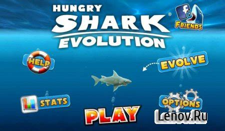unduh game hungry shark mod hungry shark evolution обновлено v 5 7 0 mod infinite