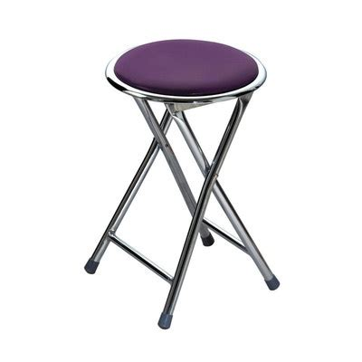 new folding stool seat in purple soft padded