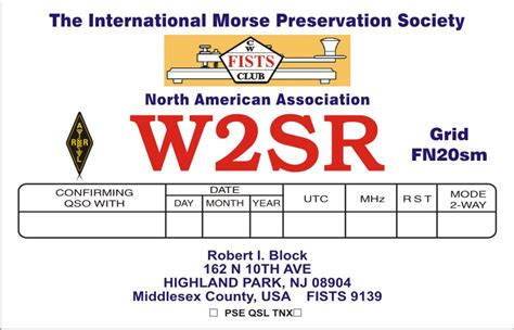 Fists Qsl Cards Qsl Card Template 2