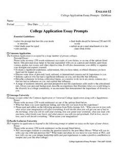 College essays college application essays college personal