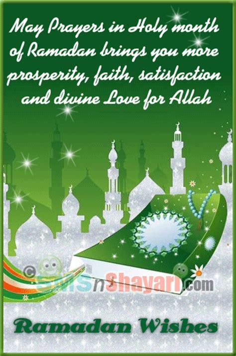 animasi bergerak islami ramadhan wishes animasimeme