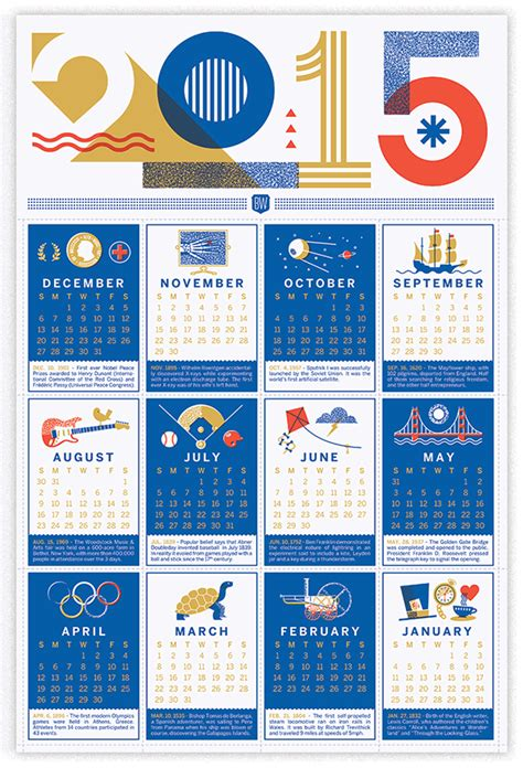 calendar design behance 2015 brave wall calendar on behance