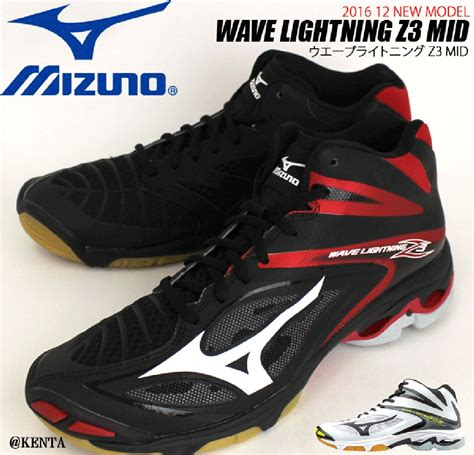 Mizuno Wl Z3 Mid mizuno shoes wave lightning z3 mid v1ga1705 from japan ebay