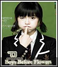imagenes de actrices coreanas imagenes de series coreanas holidays oo