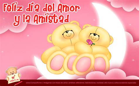 imagenes de amor y amistad en hd sonido alegre te desea feliz dia del amor y la amistad