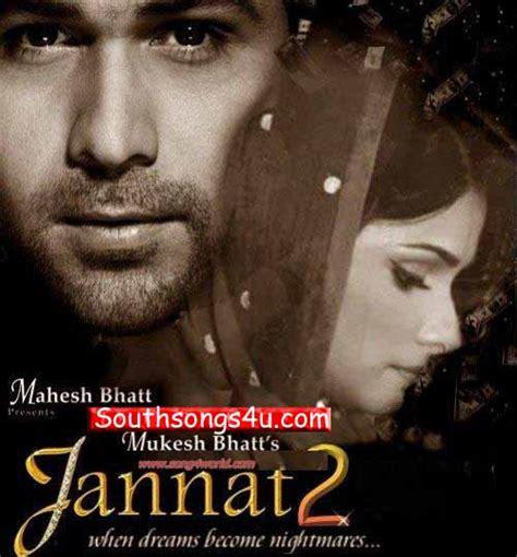 download mp3 from jannat jannat 2 2012 hindi songs free download sureshmp3