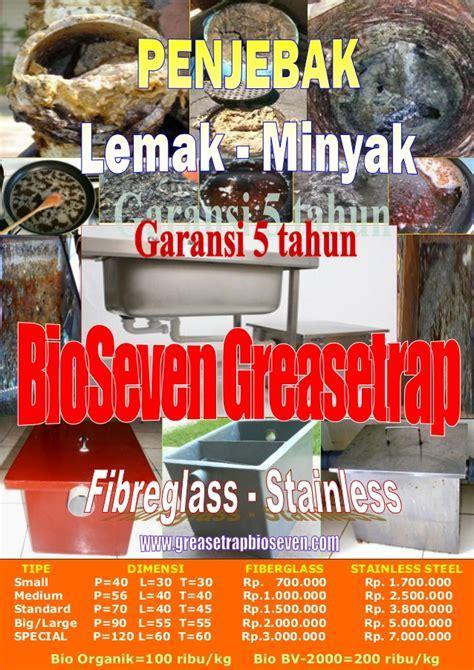 Update daftar harga bio seven grease trap (fiber & stainless)