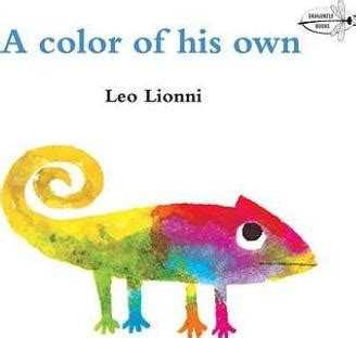 a color of his own leo lionni 9780679887850