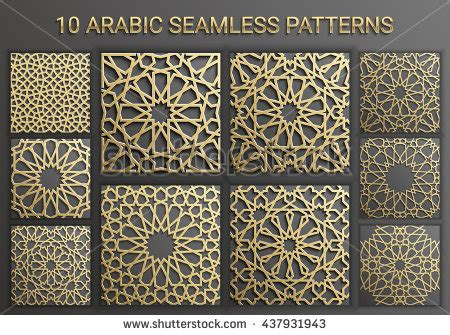arabic pattern artist islamic pattern arabic geometric pattern east ornament