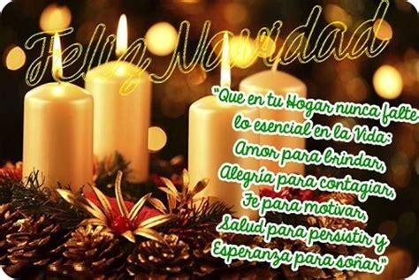 imagenes muy bonitas de navidad imagenes de navidad bonitas con frases para facebook y