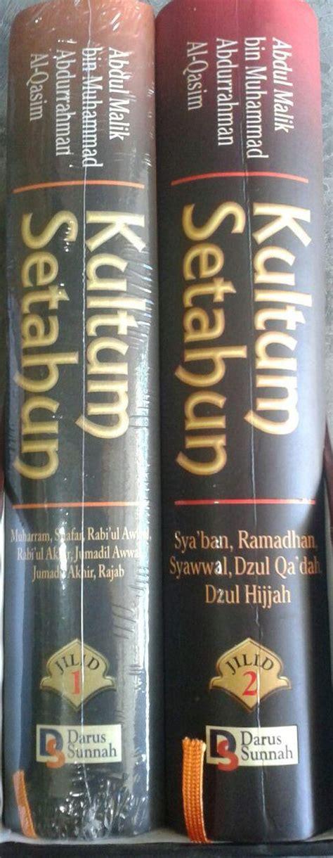 Al Kafi Fikih Imam Ahmad Bin Hambal Jilid 1 buku kultum setahun 1 set 2 jilid
