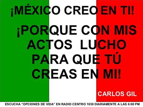 poemas de mexico mexico cree en mi