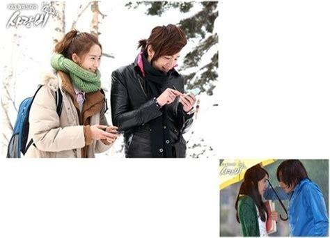 lee seung gi national title official lee seung gi im yoona real life couple
