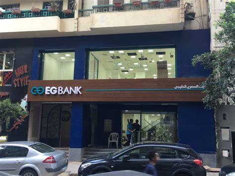 eg bank تنفيذ واجهة بنك eg bank دلتا للدعاية والاعلان