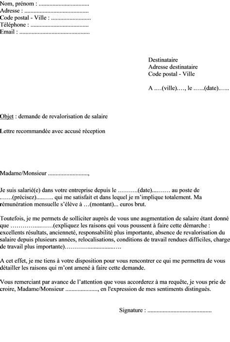 Exemple De Lettre Demande De Salaire Mod 232 Le De Lettre Demande Augmentation De Salaire 224 Employeur Actualit 233 S Informations