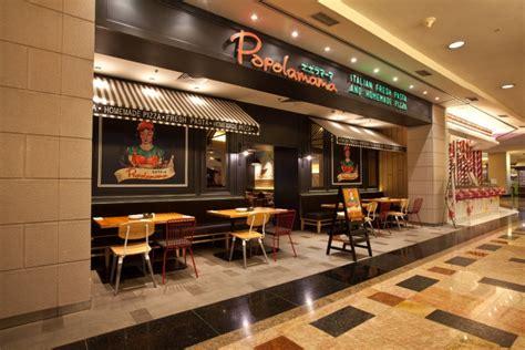 popolomama japanese italian restaurant  metaphor