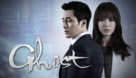 film korea ghost sinopsis ghost 유령 watch full episodes free on dramafever