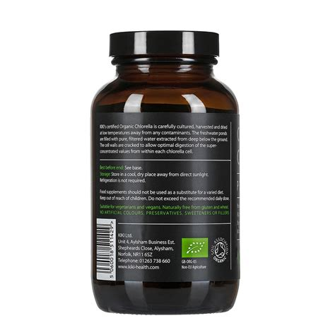 Chlorella Powder organic chlorella powder 200g the dispensary