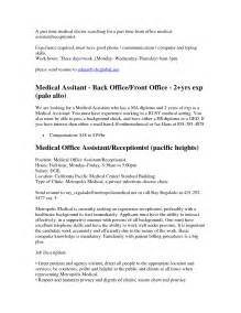 back office resume sle assistant front office resume front