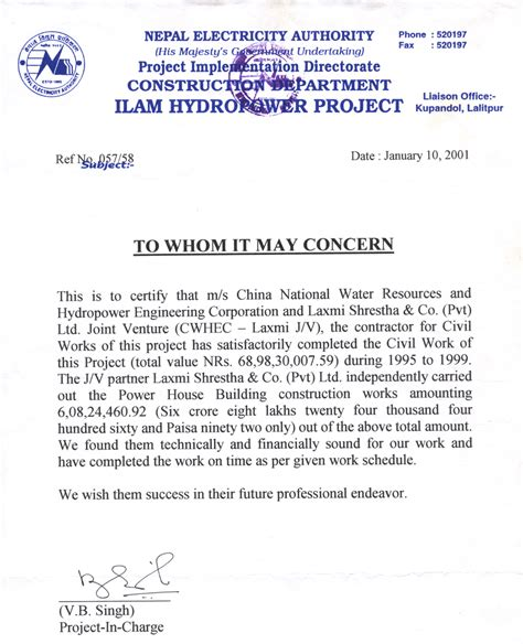experience letter for civil engineer pdf work experience letter sle for civil engineer cover