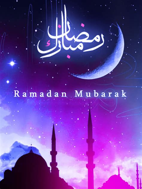 cartoon ramadan wallpaper 15 free ipad 2 hd ramadan wallpapers