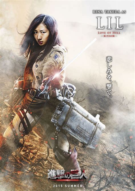film live action terbaik full attack on titan trailer now with subtitles