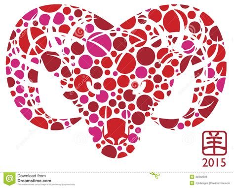 new year 2014 year of the goat 2015 year of the goat polka dots stock vector image