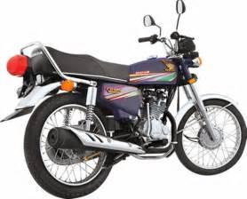 Honda 125cc Price Honda Cg 125cc Blue Color Price Specs In Pakistan