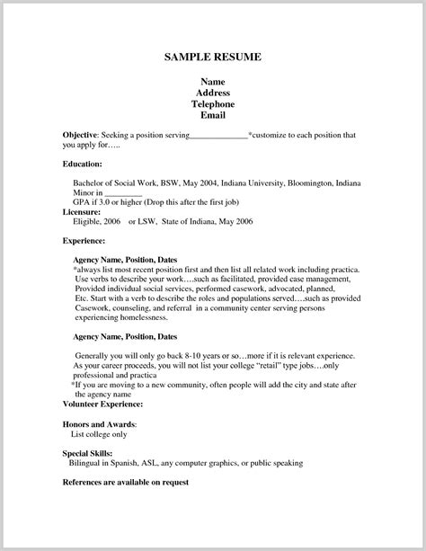 exle cv for first job surprising sle resume for first job 12949 job resume
