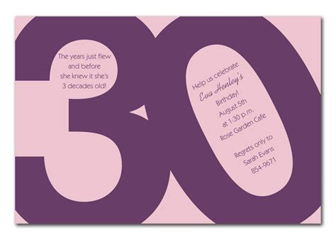 template for 30th birthday invitations how to create 30th birthday invitations 30th birthday invitations poems invitations template