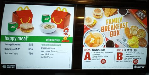 Mcd Breakfast mcdonalds breakfast menu visit malaysia
