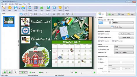 how to make a school calendar how to create a school calendar to print student planner