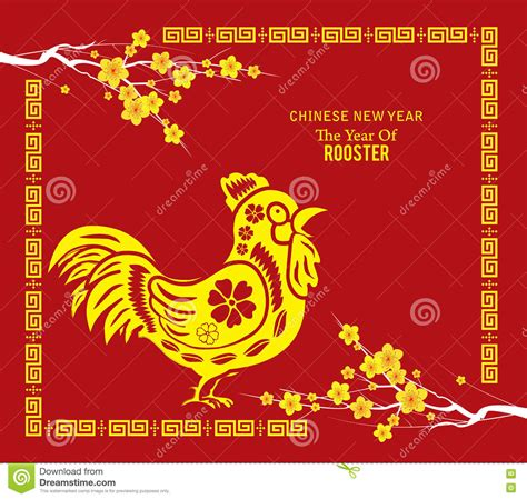 new year rooster 2018 blossom new year 2017 rooster and background