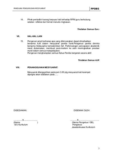 contoh format laporan refleksi ndang kerjo