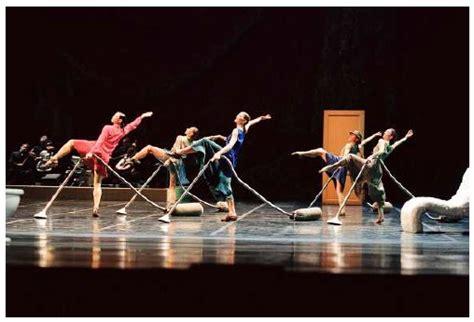 mats ek appartement ballet de l op 201 ra jerome robbins mats ek danza ballet