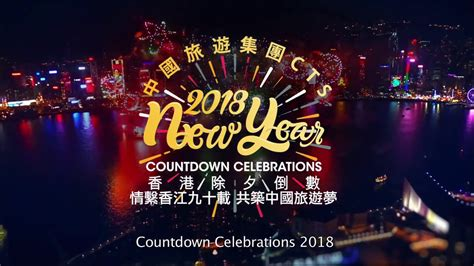 hong kong new year fireworks live where to hong kong new year 2017 fireworks live