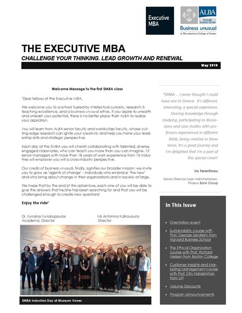Mba Vs Emba Which Is Better by Executive Mba Newsletter By Alba Graduate Business School