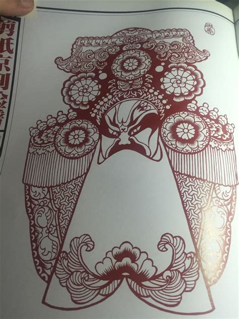 tattoo paper south africa 31 best images about chinese opera tattoo on pinterest